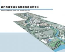 临沂市涑河滨水地区概念性城市设计