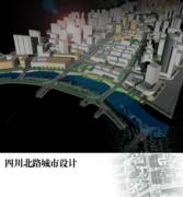 上海市四川北路城市设计方案文本