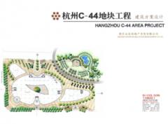 杭州C44地块工程建筑方案设计文本