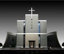 深圳天主教堂方案设计